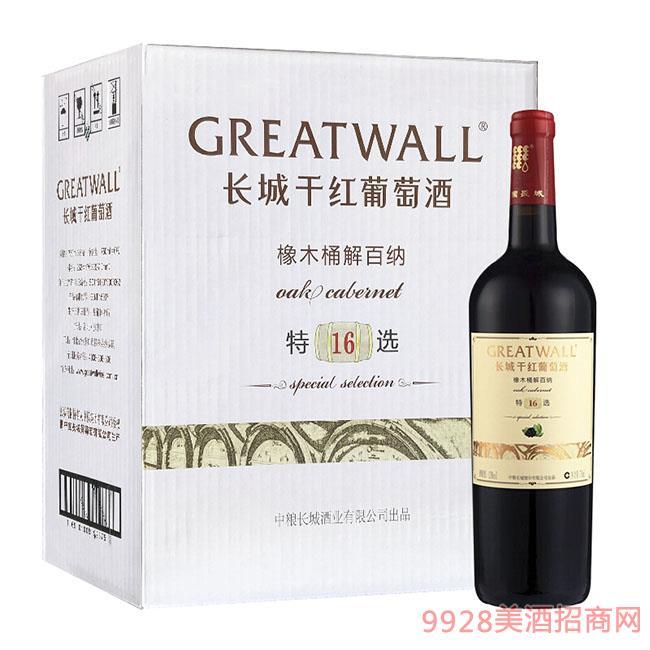 长城 特选16 橡木桶解百纳干红葡萄酒 750ml
