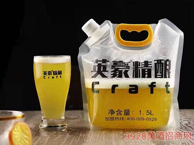 西柚茉莉花精�啤酒