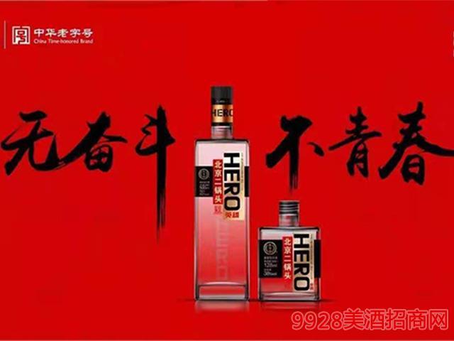 黑方英雄・北京二��^酒