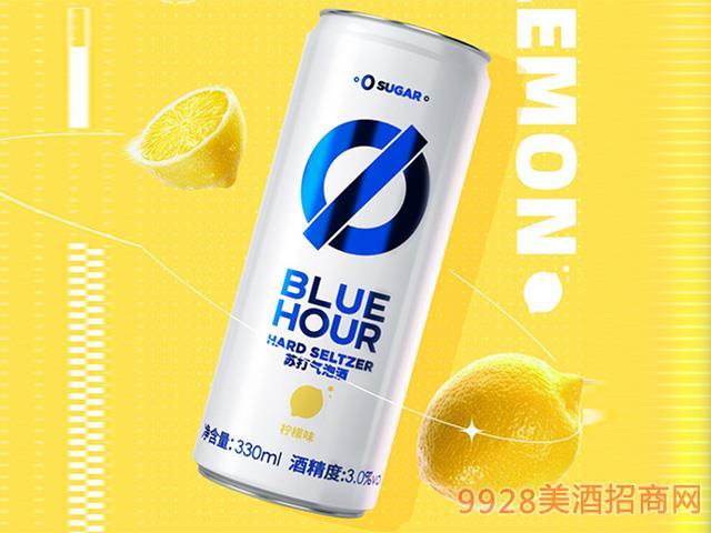 Blue Hour�K打�馀菥疲��檬口味)