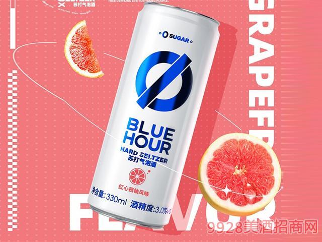 Blue Hour�K打�馀菥疲��t心西柚口味)