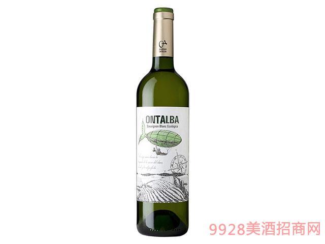 西班牙Ontalba-Sauvignon-Blanc白葡萄酒