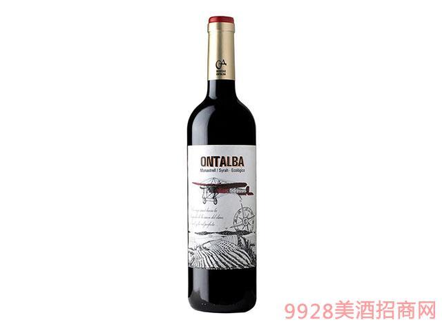 西班牙Ontalba-Monastrell-&-Syrah干红葡萄酒