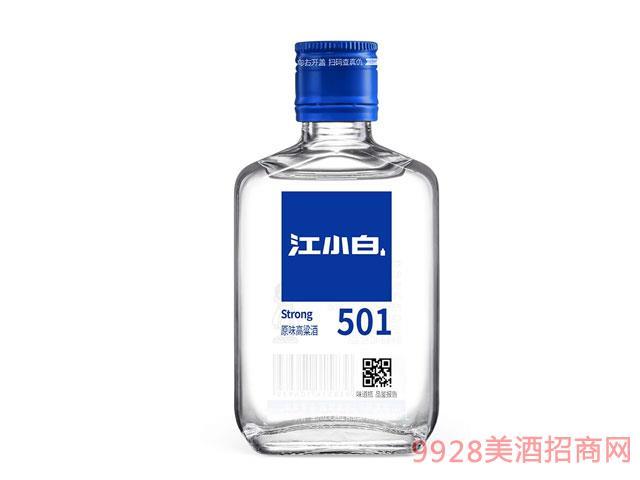 江小白・501系列小酒