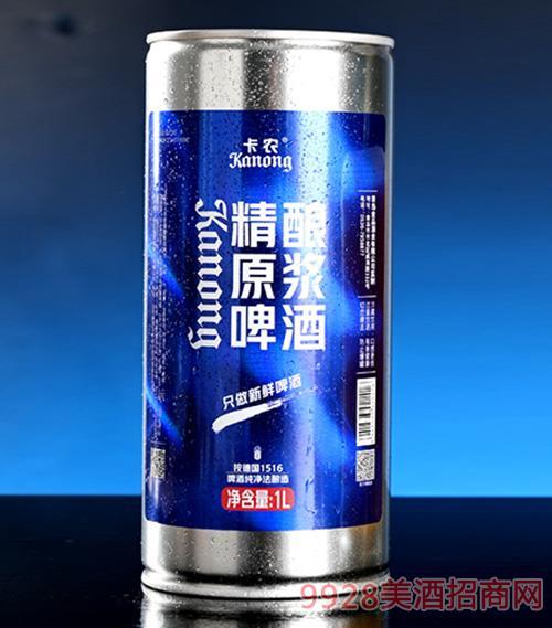 卡�r精�原�{啤酒-1L