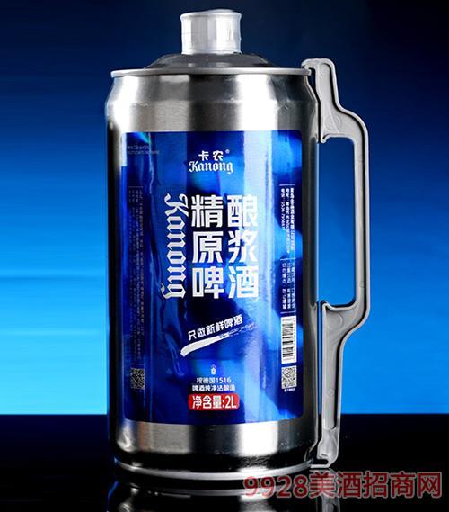 卡�r精�原�{啤酒-2L