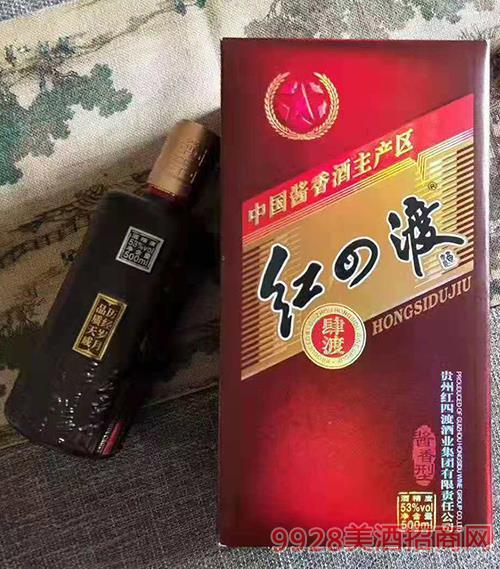 �t四渡・肆渡酒53度500ml