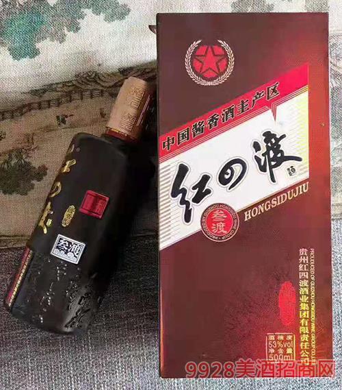 �t四渡・叁渡酒53度500ml