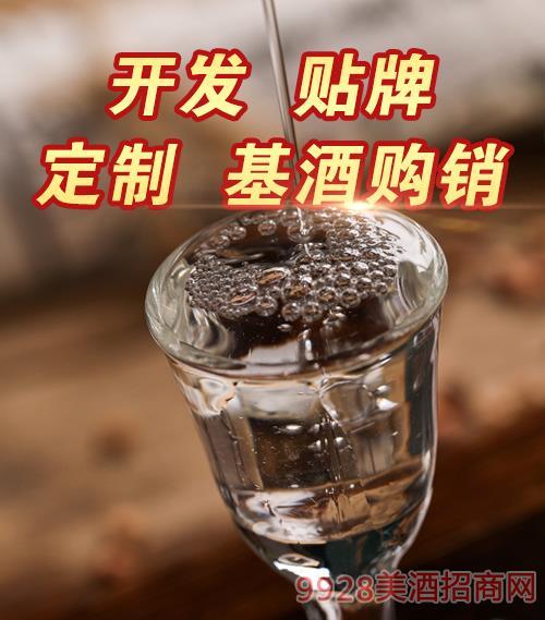 �亚f酒�_�l/�N牌定制/基酒��N