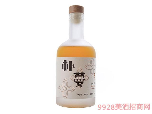 �懵�食�桂花米酒
