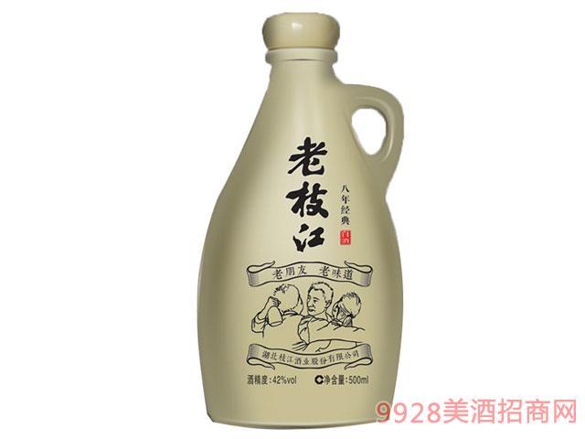 老枝江酒八年�典42度500ml