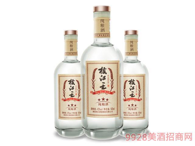 三星枝江王��Z酒42度500ml