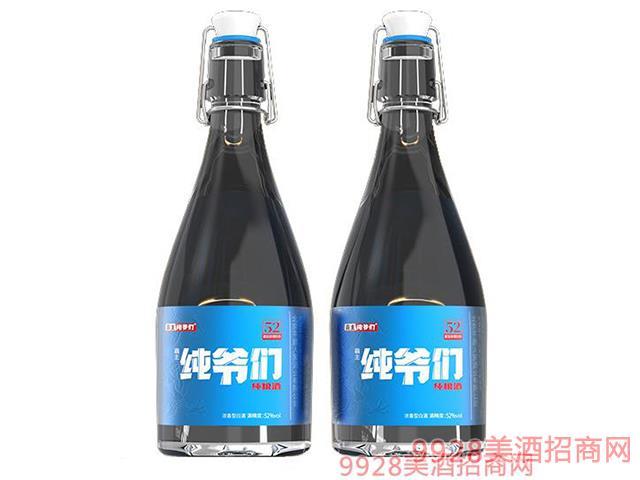 霸主������Z食酒-52度-�庀阈�
