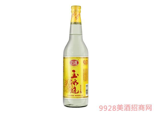 石�潮�玉��酒