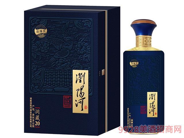 �g�河酒・洞藏20-53度500ml