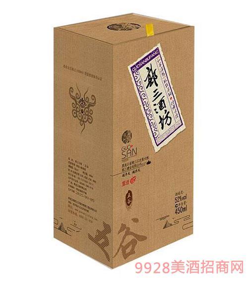郭三酒坊五谷酒-52度450ml