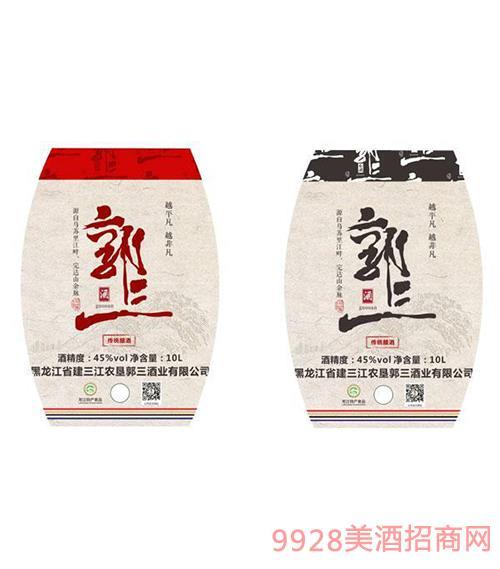 郭三酒坊-45度10L