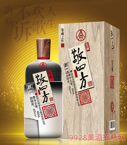 敬四方竹荪酒鉴藏52度480ml