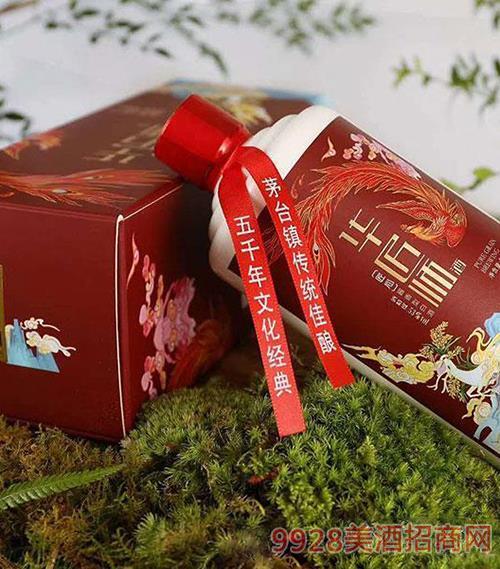 华匠师酱香型白酒53度500ml红色礼盒装