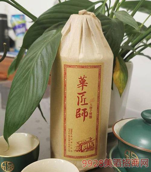 华匠师酱香型白酒53度500ml白色袋装