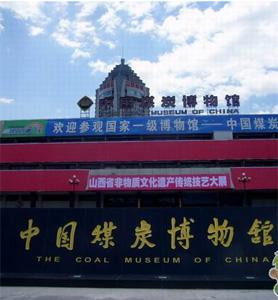 2014第九届中国(山西)糖酒食品交易会
