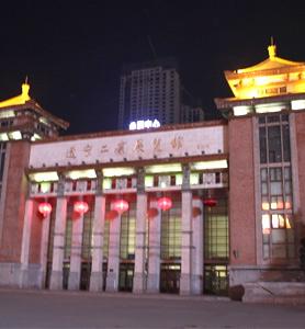 2018第十六届中国沈阳国际葡萄酒及烈酒展览会