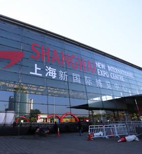 2017第15届上海国际糖酒会
