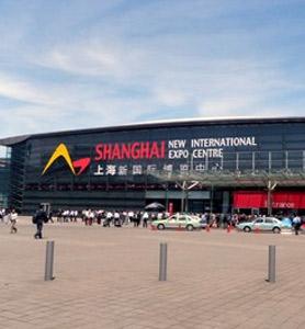 2017第十八届上海国际葡萄酒及烈酒展览会