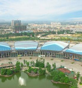 2017第十七届中国(成都)国际高端食品饮料及食品机械展览会