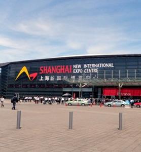 第二十届世界(上海)进口食品及高端饮品博览会