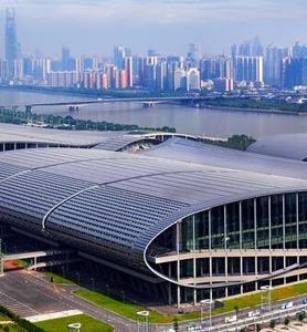 2017中国(广州)国际跨境电商展