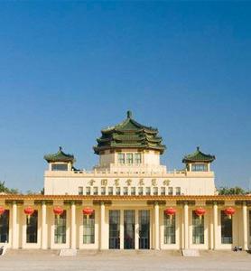 2018科通(北京)国际葡萄酒烈酒展览会