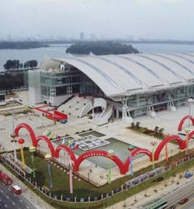 2018第5届南京国际糖酒会