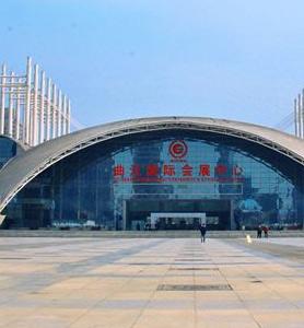 2019第11届中国西安国际食品博览会暨丝绸之路特色食品展