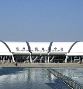 2019第8届中国东部(徐州)糖酒会