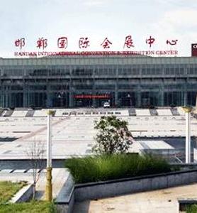 2021年第26届河北省糖酒食品交易会