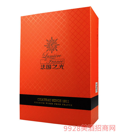 �p支�b橘色折�B�Y盒
