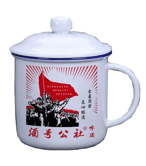 酒号公社啤酒(茶缸)