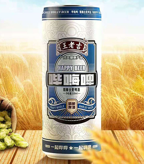王老吉�羿似 ぞ��全��啤酒