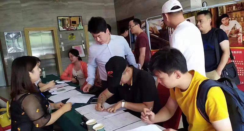 第六期老酒收藏鉴定培训班在郑州开班