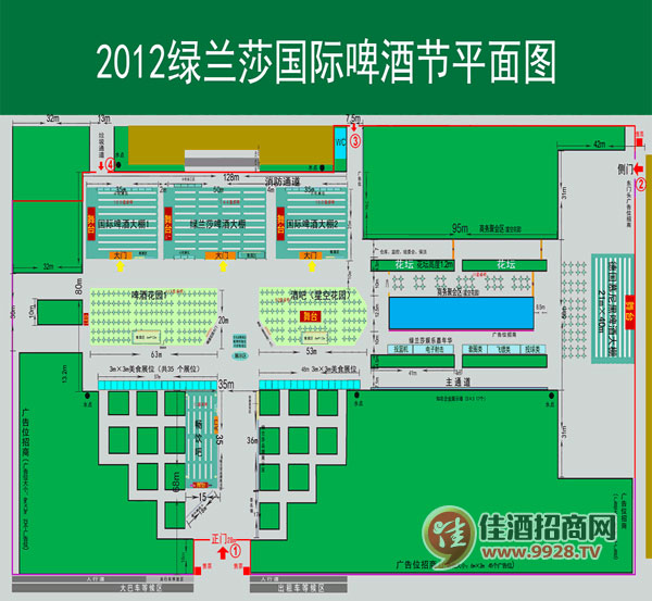 2012第六届淄博绿兰莎啤酒节平面图