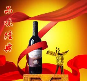 红酒小知识:储存