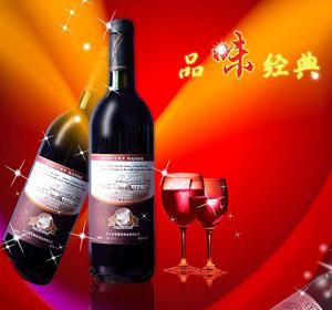 葡萄酒简述