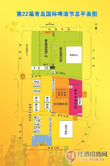 第22届青岛国际啤酒节总平面图-中国美酒招商网