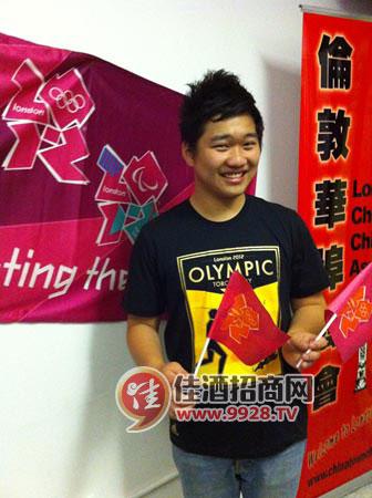 """伦敦奥运会华人火炬手希望到中国展开""""希望之旅"""""""
