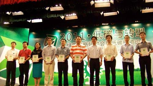 青岛啤酒(三水)有限公司总经理巫山(左五)代-表公司接受绿色同盟授牌