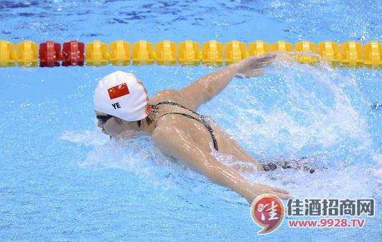 伦敦奥运会 叶诗文:中国人是清白的