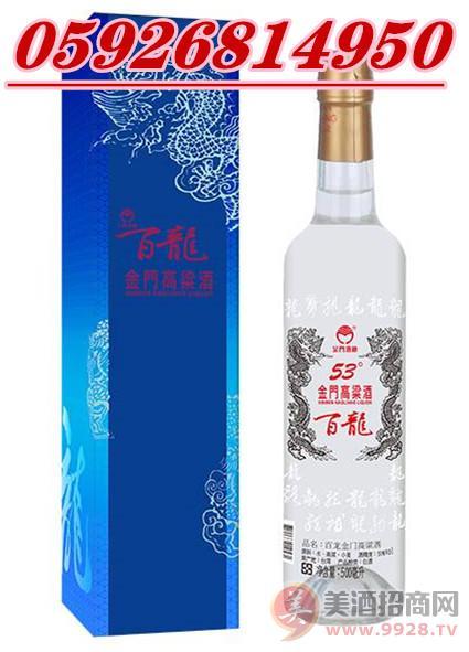 53度百龙金门高粱酒500毫升