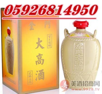 2斤�b金�T大高酒53度�S��