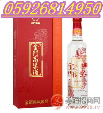 56度红金龙礼盒500金酒典藏